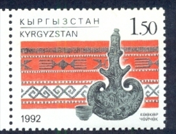 Kyrgyzstan 1992 Kookor(canteen For The Koumiss) 1v** - Kirgizië