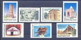 Kyrgyzstan 1993 Kyrgyz Architecture Monuments. 7v** - Kirgizië