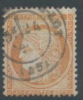 Lot N°49193  Variété/n°38, Oblit Cachet à Date, Nuage Sous Le Menton - 1870 Siege Of Paris