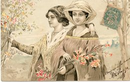 JEUNES FEMMES - Paintings