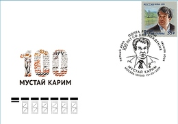Russia 2019 FDC 100 Years Since The Birth Of Mustai Karim Bashkir Soviet Poet, Writer, Playwright, - Schriftsteller