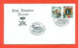 LIONS CLUB - MARCOFILIA - PADOVA  1993 - Francobolli