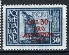 Egeo 1943 Sass.122 **/MNH VF/F - Aegean (German Occ.)