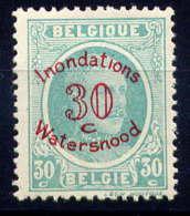 BELGIQUE - 237** - ALBERT 1er - 1922-1927 Houyoux