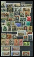 USSR, Russia 1952 Complete Year Set Used - 1923-1991 USSR