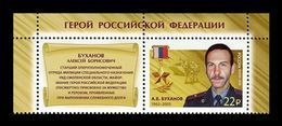 Russia 2018 Mih. 2550 Heroes Of Russia. Major Alexey Bukhanov (with Label) MNH ** - Unused Stamps