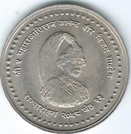 Nepal - 25 Rupees - VS2058 (2001 -२०५८)- Accession Of King Gyanendra - KM1159 - Nepal