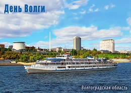 Russia 2019 Postal Stationery Card Day Of The River Volga. Volgograd Region. Ship. - Bateaux