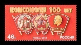 Russia 2018 Mih. 2618 Komsomol. Lenin MNH ** - 1992-.... Federation