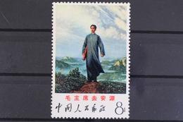 China, MiNr. 1025, Mao/Anyuan, Ohne Gummierung / No Gum - 1949 - ... République Populaire