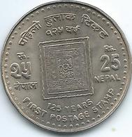 Nepal - Gyanendra - 25 Rupees - VS2063 (2006 -२०६३)- 125th Anniversary Of Postage Stamps - KM1186 - Nepal