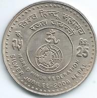 Nepal - 25 Rupees - VS2062 (2005 - २०६२)- 25th Anniversary Of World Hindu Federation - KM1183 - Only 10,000 Minted - Nepal