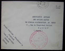 Tunis Base De Transit Militaire De Tunis Camp Du Caroubier Bizerte - Storia Postale