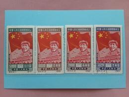 CINA 1950 - Ritratto Di Mao - Nn. 849/52 Cat. Yvert + Spese Postali - 1949 - ... Repubblica Popolare