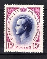 ** MONACO 1955 N°424 NEUF** /1 - Monaco