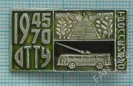 USSR /  Badge / Soviet Union / UKRAINE. Odessa Bus. Trolleybus Management 1945-1970 Motor Transport Architecture - Other