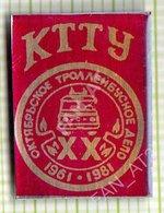 USSR /  Badge / Soviet Union / UKRAINE. KIEV Oktyabrskoye Depot 20 Trolleybus. Auto. Transport 1961-1981 - Other