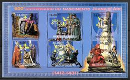 MOZAMBIQUE   N°  4567/72  * *   ( Cote 22e )  Jeanne D Arc - Famous Ladies