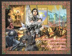 MOZAMBIQUE  BF 531  * *   ( Cote 16e )  Jeanne D Arc Bataille - Femmes Célèbres