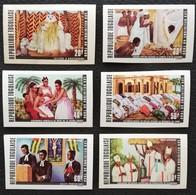 TOGO 1971 Religions Of Togo  IMPERF. - Togo (1960-...)