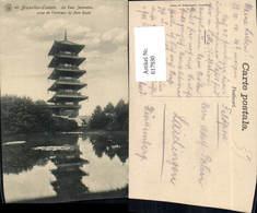 617930,Bruxelles Brüssel Laeken La Tour Japonaise Japanischer Turm Belgium - Belgien
