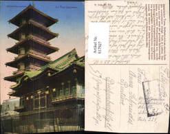 617927,Bruxelles Brüssel La Tour Japonaise Japanischer Turm Tempel Belgium - Ohne Zuordnung