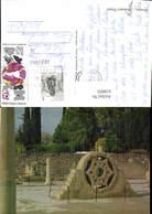 618805,Jericho Hishams Palace Westjordanland - Ansichtskarten