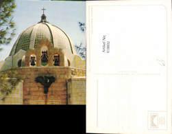 618802,Bethlehem Sheperds Field Israel Westjordanland - Ansichtskarten