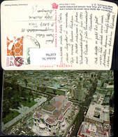 618794,Mexico City Palacio De Bellas Artes Palace Of Fine Arts - Mexique