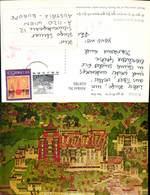 618789,Lhasa China The Potala Palace Mural Painting Gemälde - Ansichtskarten
