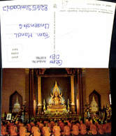 618786,Foto Ak Bangkok Phra Buddha Jinarad Marble Temple Mönche - Ansichtskarten