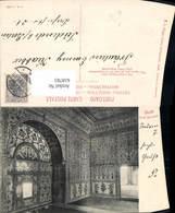 618783,Delhi Scale Of Justice Pub M. L. Shugan Chand India - Ansichtskarten