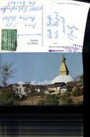 618782,Kathmandu Bodnath Stupa Tempel Nepal - Ansichtskarten