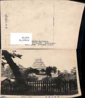 618778,Himejijo Himeji Castle Japan - Ansichtskarten