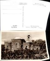 618770,Foto Ak Lebanon Libanon Byblos Jbail Crusader Church Of St John Kirche - Libanon