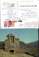 618760,Armenien Denkmal Monument - Ansichtskarten