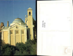 618758,Bethany Tomb Of Lazarus - Ansichtskarten