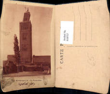 618757,Marrakech La Koutoubia Marokko - Marokko