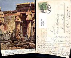 618750,Künstler Ak F. Perlberg Tempelhof V. Medinet Habu Luxor Egypt - Ägypten
