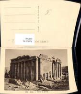 618746,Syrie Balbek Temple De Jupiter Baalbek Libanon - Libanon