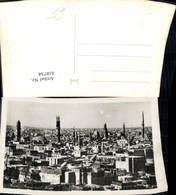 618734,Foto Ak Cairo Kairo General View Egypt - Ägypten