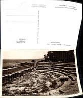 618721,Lebanon Byblos Jbail The Amphitheater Libanon - Libanon