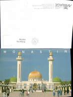 618709,Monastir Ansicht Moschee Tunisie - Tunesien