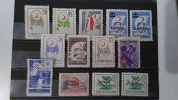 TURQUIE - Timbres De Bienfaisance - Lot 13 Timbres (voir Scan) - 1921-... Republik