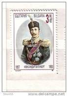 1993 Alexander Of Battenberg -first Prince Of Modern Bulgaria 1v.-MNH  Bulgarie / Bulgarie - Bulgaria