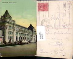 618276,Bucuresti Palatul Postelor Bukarest Romania - Rumänien