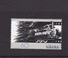 ARMENIA. 1996. CENTENARY OF CINEMA . 100 ANIVERSARIO DEL CINE  MNH (**) - Eisenbahnen