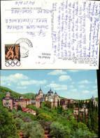 618103,Aphon Athos Heilige Zelle Sankt Andreas D. Russen Skiti Sviatovo Andrejia Gree - Griechenland