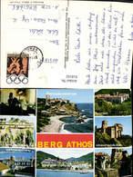 618102,Mehrbild Ak Berg Athos Pantokratoros Iviron Greece - Griechenland