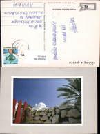 618101,Athen Kirche Landestypisch M. Palme Greece - Griechenland